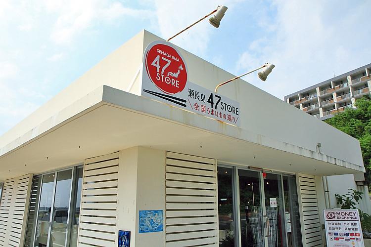 2018沖繩自由行288