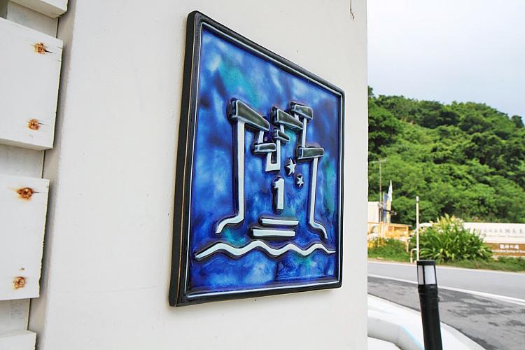 2018沖繩自由行289
