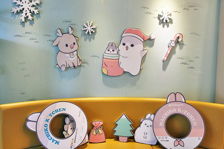 麻幾兔主題餐廳1.JPG