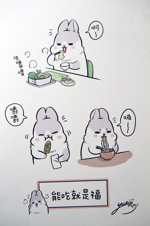 麻幾兔主題餐廳5.JPG