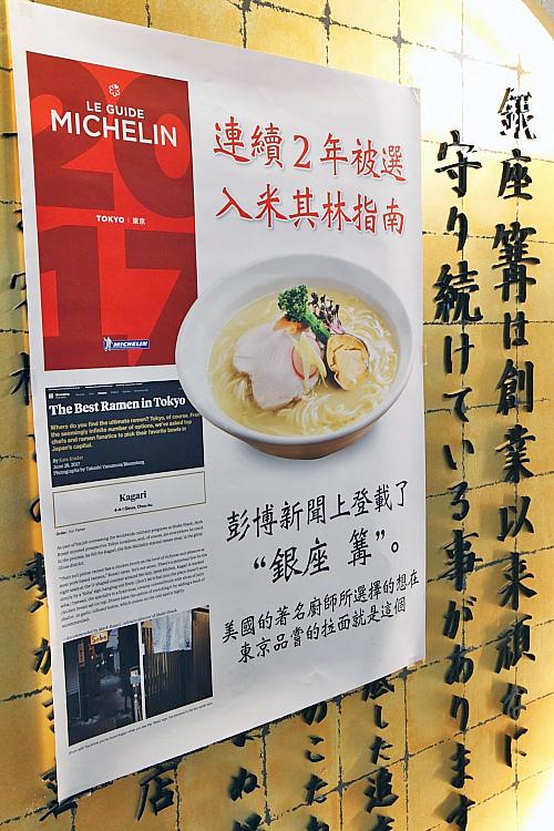 台中港三井outlet31