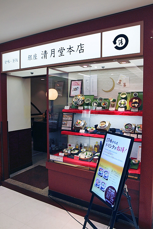 2019東京橫濱遊97.JPG