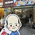 2019南部小旅行16.JPG