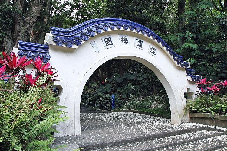 虎頭山公園1