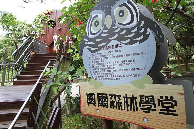 虎頭山公園12