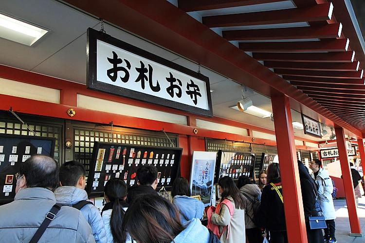 2019東京橫濱遊244.JPG