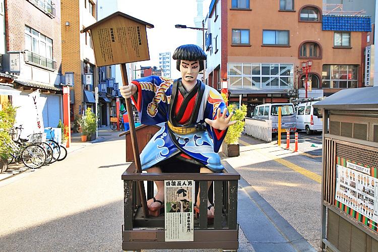 2019東京橫濱遊242.JPG