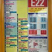 手機 577.jpg
