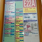 手機 579.jpg