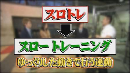 Himitsu no Arashi-Chan! - 2011.04.28[12-59-49].JPG