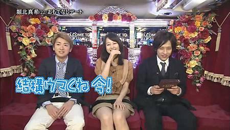 Himitsu no Arashi-Chan! - 2011.04.28[13-11-54].JPG