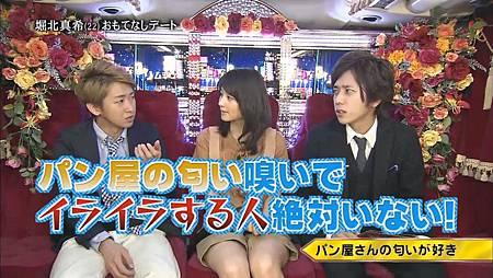 Himitsu no Arashi-Chan! - 2011.04.28[13-11-12].JPG