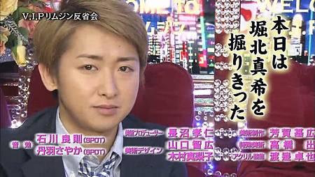 Himitsu no Arashi-Chan! - 2011.04.28[13-36-06].JPG