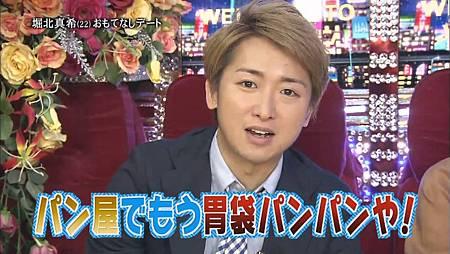 Himitsu no Arashi-Chan! - 2011.04.28[13-11-49].JPG
