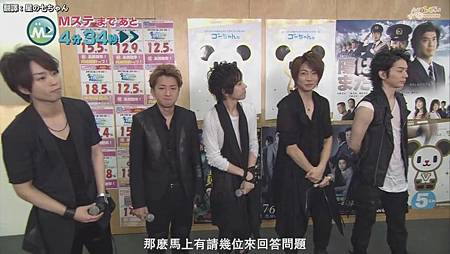 [嵐色]110715 Music Station ARASHI TALK.avi_000010.539.jpg