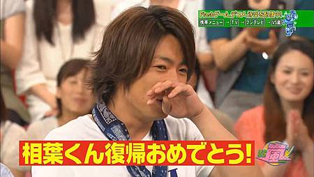 VS Arashi - 2011.07.14.mp4_000000.000.jpg