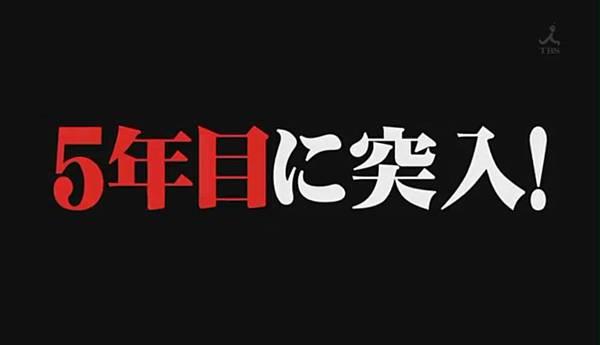 TBSひみつの嵐ちゃん-5年目突入記念 _1[16-41-37].JPG