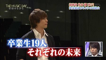 140712 - THE MUSIC DAY 音楽のちから 2014(松本潤).ts_20140829_213239.032