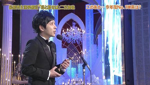日本アカデミー賞授賞式ー二宮和也.ts_20160304_222905.226.jpg