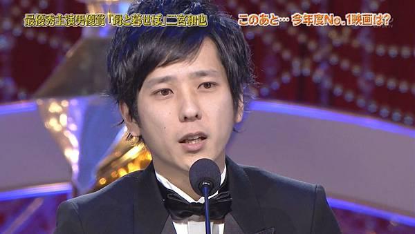 日本アカデミー賞授賞式ー二宮和也.ts_20160304_222900.657.jpg