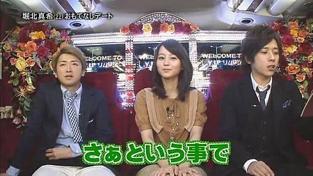 Himitsu no Arashi-Chan! - 2011.04.28[12-36-04].JPG