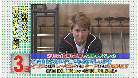 Himitsu no Arashi-Chan! - 2011.04.28[13-03-33].JPG