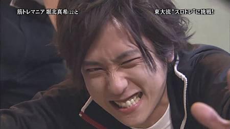 Himitsu no Arashi-Chan! - 2011.04.28[13-08-29].JPG