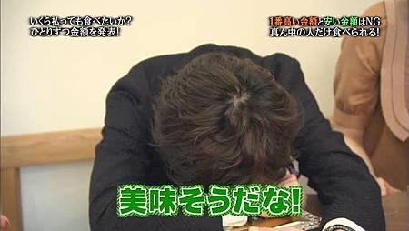 Himitsu no Arashi-Chan! - 2011.04.28[13-17-03].JPG