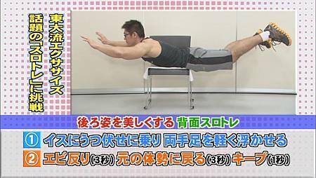 Himitsu no Arashi-Chan! - 2011.04.28[13-06-59].JPG