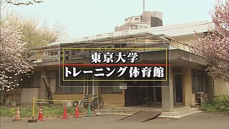 Himitsu no Arashi-Chan! - 2011.04.28[12-57-51].JPG