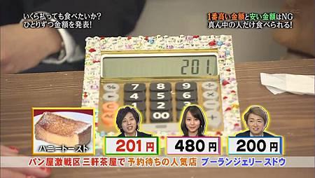 Himitsu no Arashi-Chan! - 2011.04.28[13-15-44].JPG