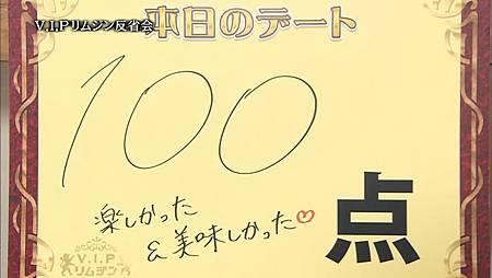Himitsu no Arashi-Chan! - 2011.04.28[13-36-29].JPG