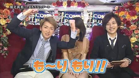 Himitsu no Arashi-Chan! - 2011.04.28[12-39-48].JPG