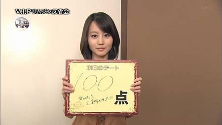 Himitsu no Arashi-Chan! - 2011.04.28[13-36-28].JPG