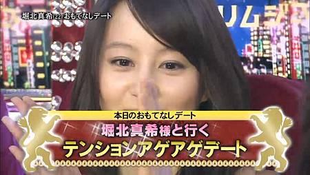 Himitsu no Arashi-Chan! - 2011.04.28[12-39-22].JPG