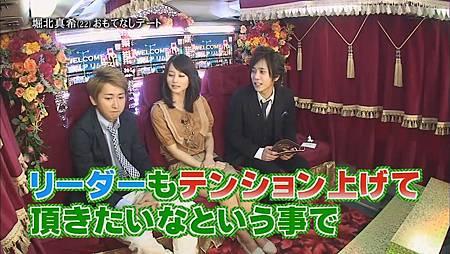Himitsu no Arashi-Chan! - 2011.04.28[12-39-26].JPG