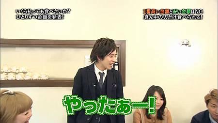 Himitsu no Arashi-Chan! - 2011.04.28[13-16-07].JPG
