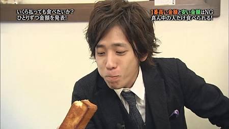 Himitsu no Arashi-Chan! - 2011.04.28[13-16-28].JPG