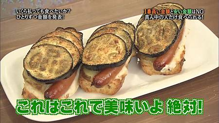 Himitsu no Arashi-Chan! - 2011.04.28[13-16-54].JPG