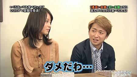 Himitsu no Arashi-Chan! - 2011.04.28[13-13-46].JPG