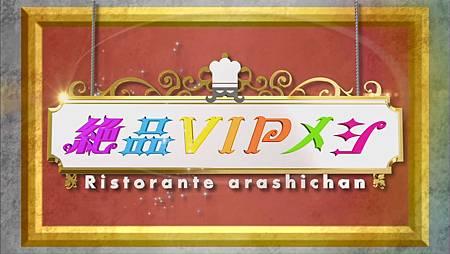 Himitsu no Arashi-Chan! - 2011.04.28[13-12-53].JPG