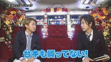 Himitsu no Arashi-Chan! - 2011.04.28[12-08-24].JPG