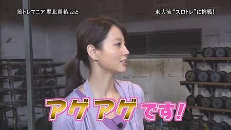 Himitsu no Arashi-Chan! - 2011.04.28[13-08-59].JPG