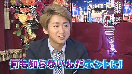 Himitsu no Arashi-Chan! - 2011.04.28[12-08-18].JPG