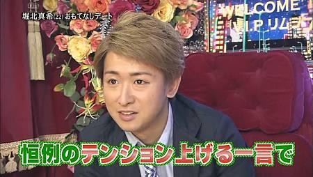 Himitsu no Arashi-Chan! - 2011.04.28[12-39-34].JPG