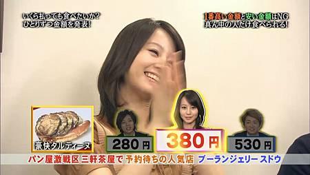 Himitsu no Arashi-Chan! - 2011.04.28[13-19-05].JPG