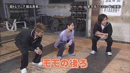 Himitsu no Arashi-Chan! - 2011.04.28[13-03-04].JPG