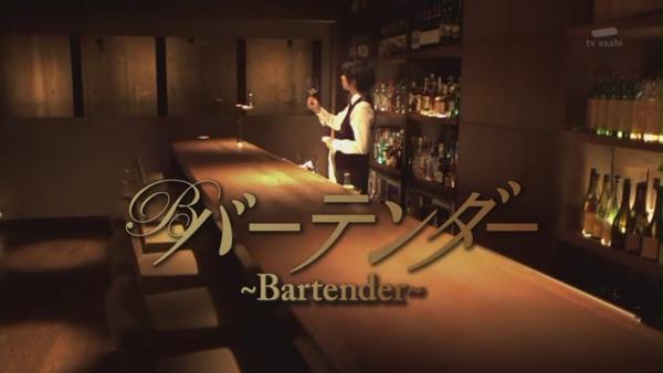 Bartender_EP01[(001579)23-03-06].JPG