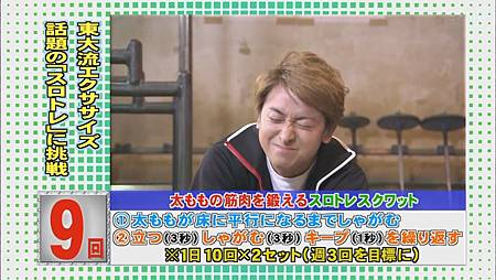 Himitsu no Arashi-Chan! - 2011.04.28[13-04-12].JPG