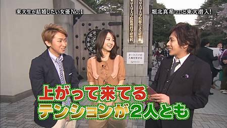 Himitsu no Arashi-Chan! - 2011.04.28[12-41-44].JPG